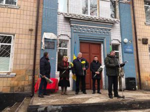 Вшанували пам'ять підполковника Армії УНР Григорія Радченка