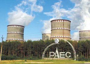 На Ривненской АЭС построят новый объект водоподготовки