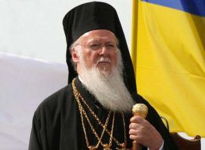 Вселенський Патріарх відмовився скликати Всеправославний собор для обговорення  автокефалії ПЦУ