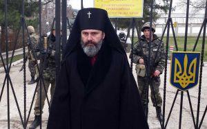 Центр морального опору окупантам у Криму