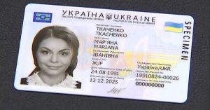 На выборы — с ID-карточками