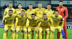 Оголошено заявку нашої збірної на матчі з Португалією та Люксембургом