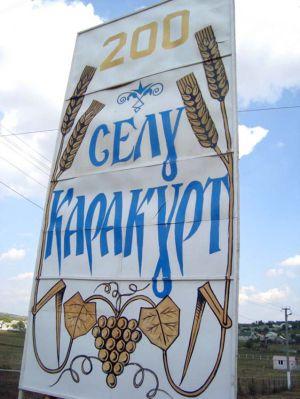 Сільський голова з Одещини взяв участь у форумі албанської діаспори
