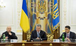 В «Укроборонпромі» буде проведено масштабну ревізію та незалежний аудит