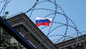 ЕС не может  считать РФ  стратегическим  партнером