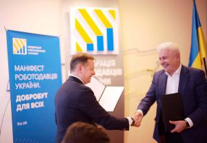 Подяка Олегу Ляшку за законопроект «Купуй українське, плати українцям»