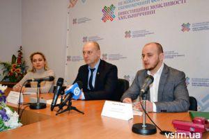 У Хмельницькому запрошують на економічний форум