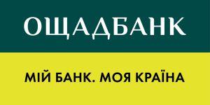 З «Ощадбанку» хотіли стягнути 124 мільйони гривень