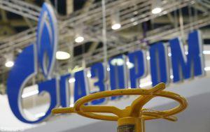 Болгарія звертатиметься до арбітражу через «Газпром»