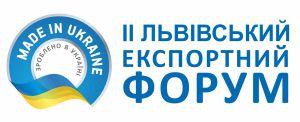 Львів'яни нарощують експорт
