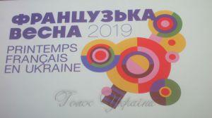 «Французская весна-2019»: спектакли, фильмы и балет