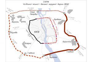 Якою бути кільцевій дорозі навколо Києва