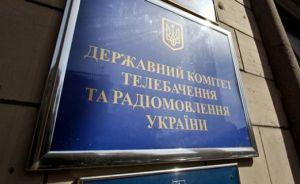 Пропагандистам Кремля показали «красную карточку»