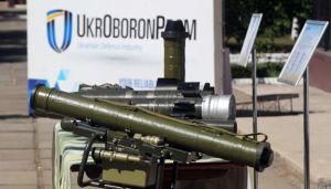 «Укроборонпром» дождался... изменений