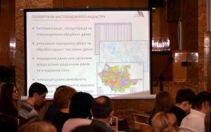 Геопортал забезпечить державні інтереси на місцях