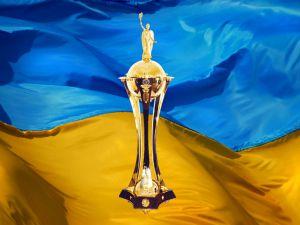 Чвертьфінали Кубка України з футболу зіграють 7 квітня