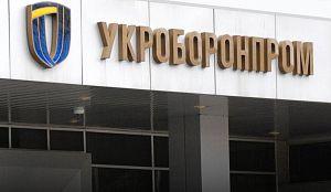 На чем же базируется журналистское расследование о коррупции в «Укроборонпроме»?