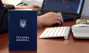4,815 млн грн штрафів накладено на роботодавців за нелегальних працівників на Луганщині