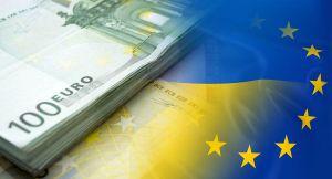 Євросоюз продовжить фінансову підтримку