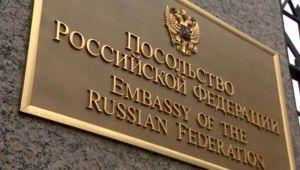 У консульство Росії кинули гранату. Допекли?