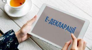 НАЗК запровадило нову систему перевірки е-декларацій