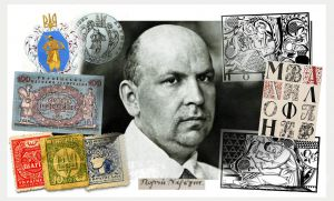 Художник, який повернув державі її тисячолітній герб — тризуб