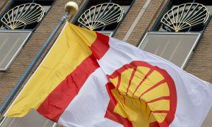 Компанія Shell починає пошук нафти й газу біля берегів Болгарії