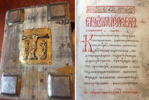 Чи гідно земляки відзначать 500-річчя Нобельського Євангелія?