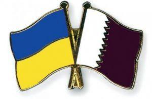 Про ратифікацію Угоди про сприяння та взаємний захист інвестицій між Урядом України та Урядом Держави Катар