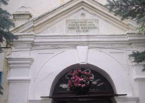 Ці стіни пам'ятають Тадеуша Костюшка