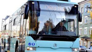 Тролейбуси закупить банк