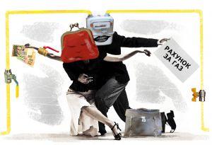 Танці довкола газових тарифів на горе споживачам