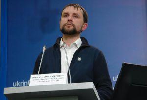 Інститут національної пам'яті ініціює законопроект про деколонізацію