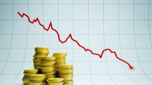 Інфляція знижуватиметься — прогноз Нацбанку