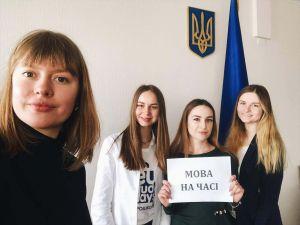 «У нашій школі українську викладали... російською»