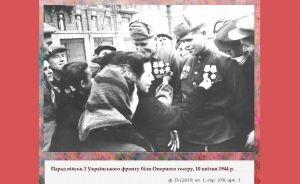Одесса помнит подвиг воинов-освободителей