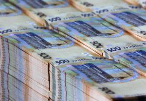 Мінфін отримав понад 8 мільярдів гривень від продажу облігацій