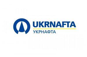 Підсумок першого кварталу «Укрнафти» — 3,6 мільярда гривень податків