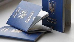«Документ» зупиняє видачу біометричних паспортів