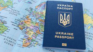 1140000 закордонних паспортів оформили громадяни України