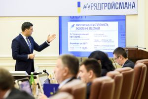 Или снижение с 1 мая цены на газ, или разрыв контрактов с руководством «Нафтогаза України»