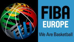 Україна подала заявку на проведення Євробаскету-2021