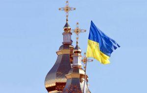 Перейменування УПЦ Московського патріархату тимчасово припинено