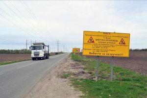 Сільради ремонтують дороги