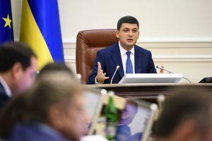 Кабінет Міністрів: Швидкість змін залежить від швидкості ухвалення рішень