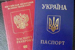 Дії Кремля суперечать Мінським домовленостям  і порушують міжнародне право