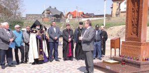 У вірмен краю свято