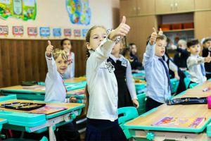 Школа має бути безпечна і для дітей, і для вчителів