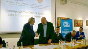Співпраця України та Канади у сфері торгівлі та інвестицій