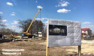 У 16 селах Черкащини розпочалося будівництво нових амбулаторій